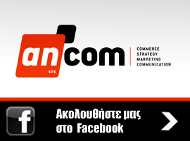 ancom facebook